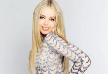 Tiffany Trump Celebritysphere